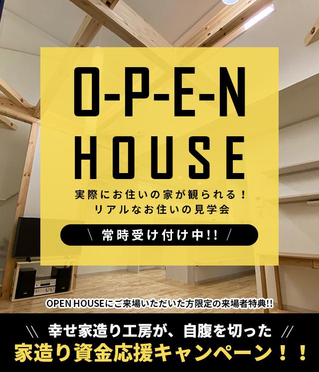 建物価格1000万円台!